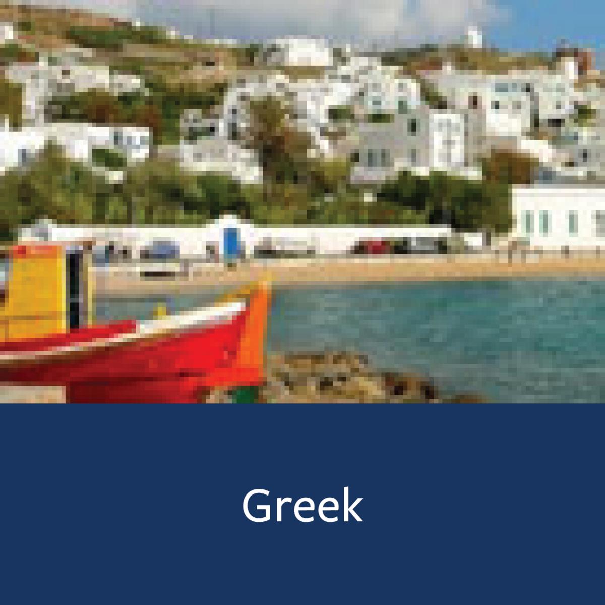 Greek Major Map