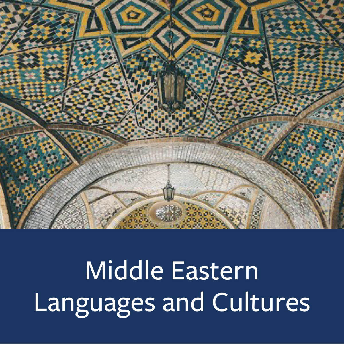 Middle Eastern Languages and Cultures