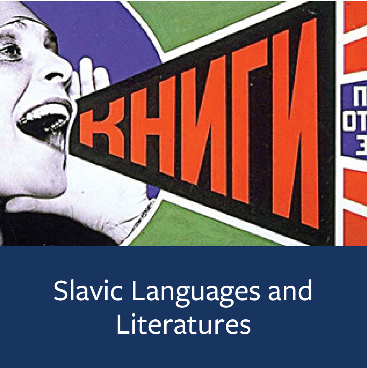 Slavic Languages and Literature Major Map